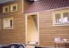 Mobiles Wohnen im Tiny House