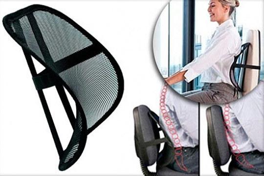 Productos colectivia respaldo lumbar ergon mico adaptable a cualquier silla o sill n colectivia - Cojin lumbar para silla de oficina ...
