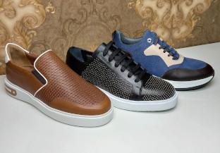 Upscale Men Sneakers