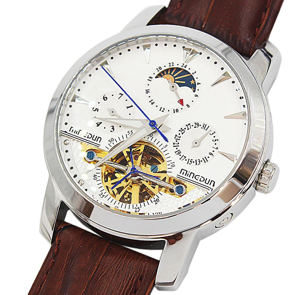 Shanghai Marcello Steel Brown Leather Automatic Pilot Watch