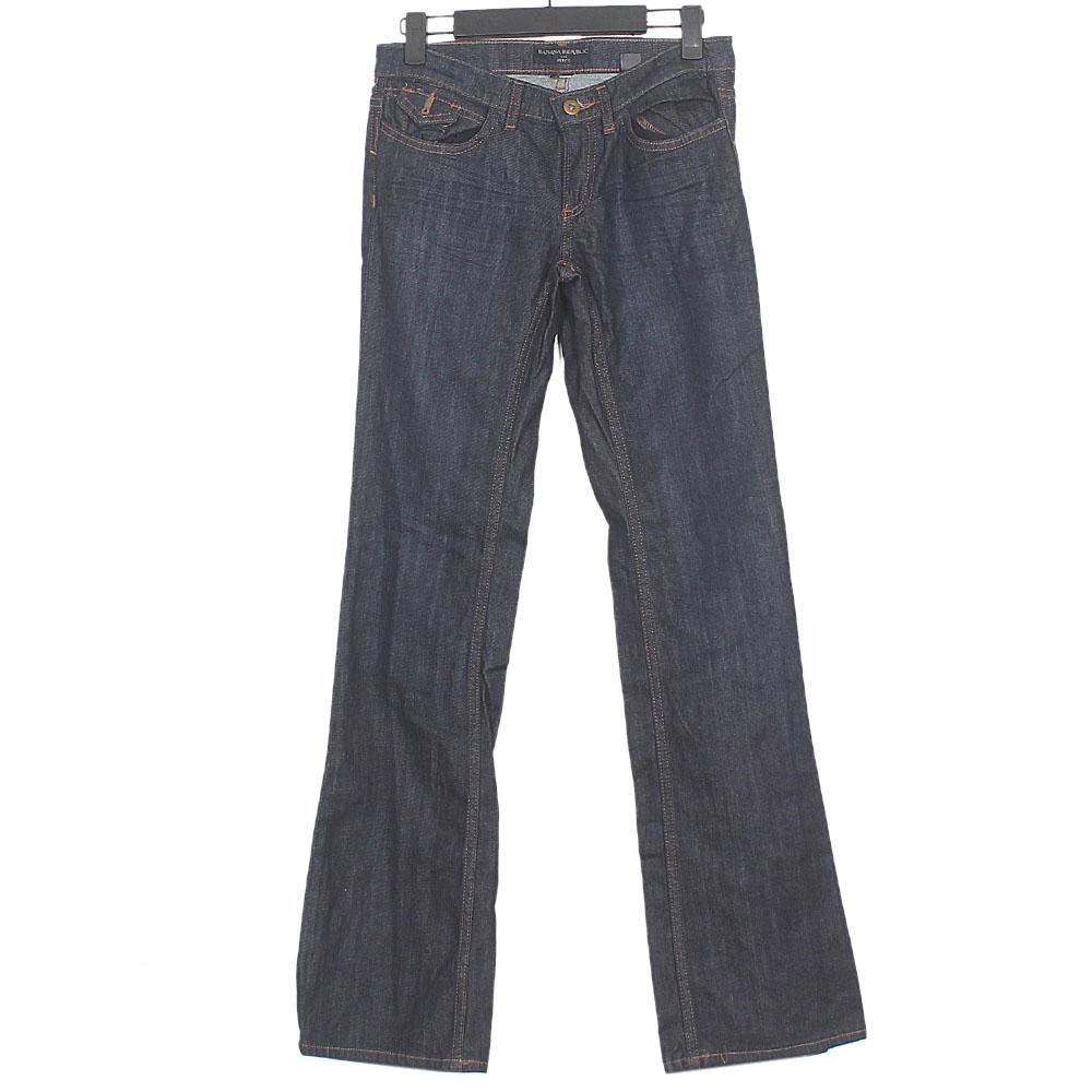 Banana Republic Blue Straight Ladies Jeans-W28 L38