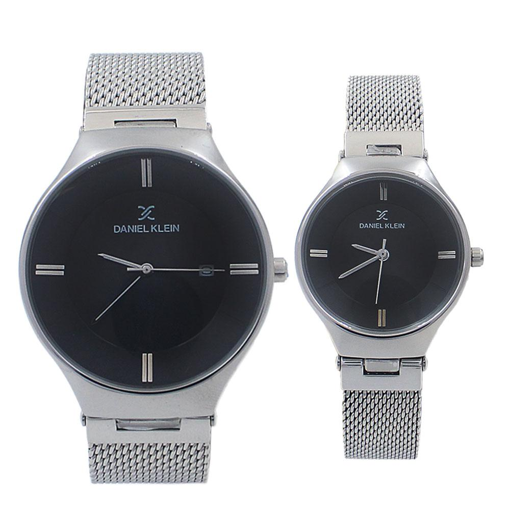 Vintage Silver Mesh Couple Watch