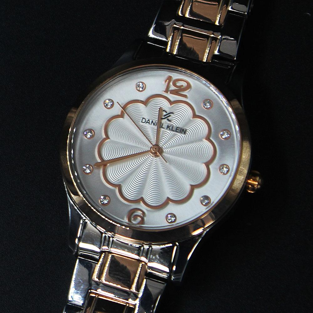 Silver Gold Stainless Steel Ladies Watch