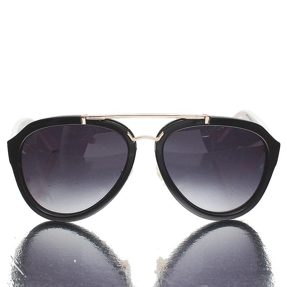 White Black Oblong Dark Lens Sunglasses