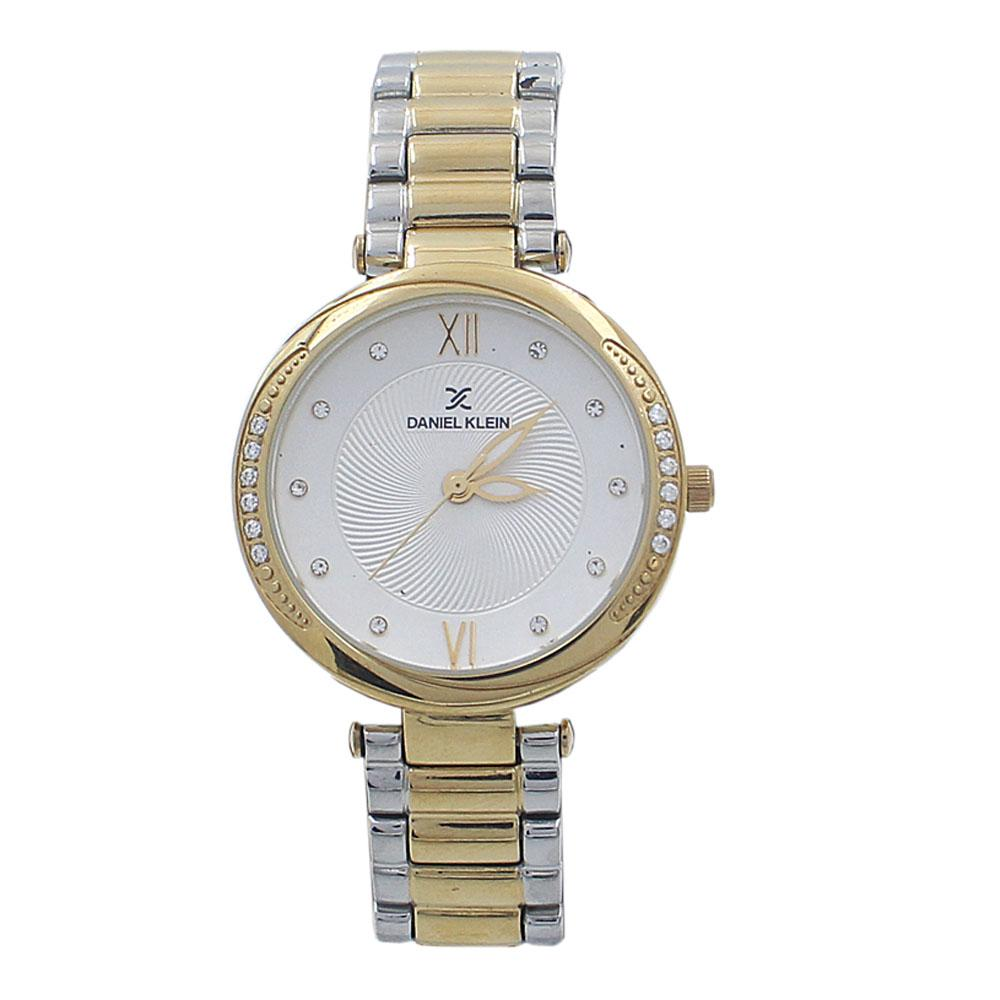 Classic Silver Gold Studded Stainless Steel Ladies Watch