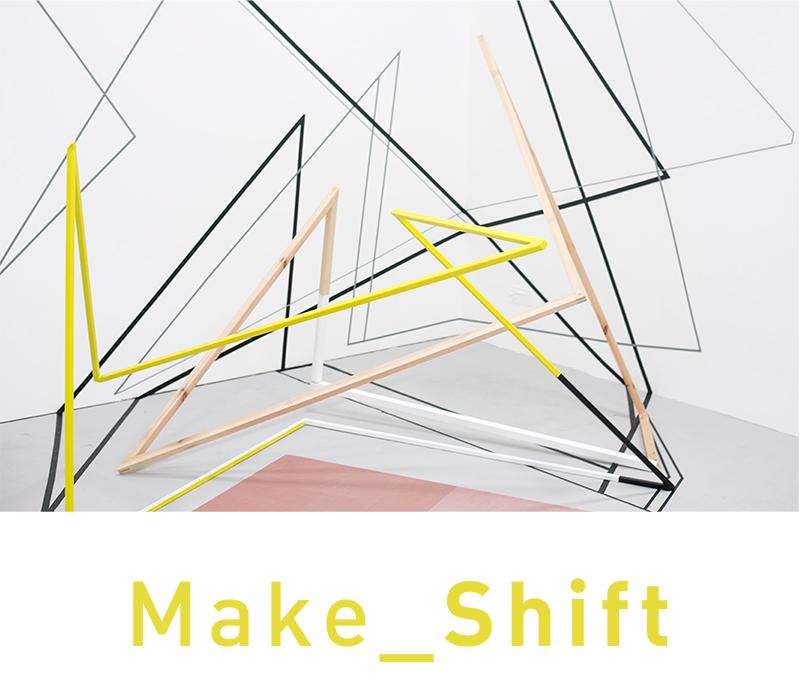 Make_Sure