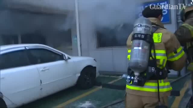 South Korea hospital hit by deadly fire