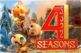 betsoft_games - 4 Seasons