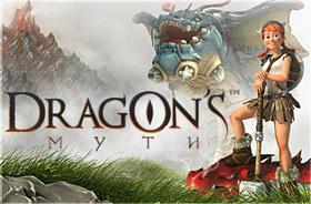 quickfire - Dragons Myth