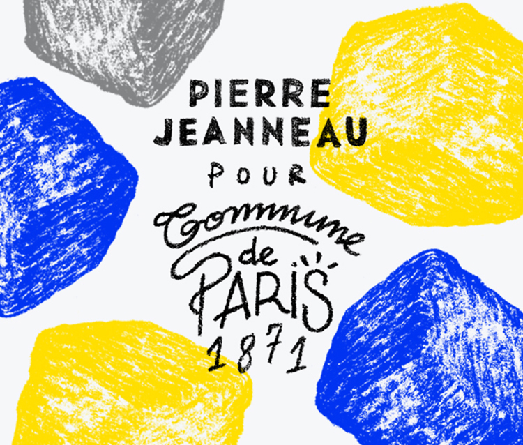 Commune de paris x pierre jeanneau header