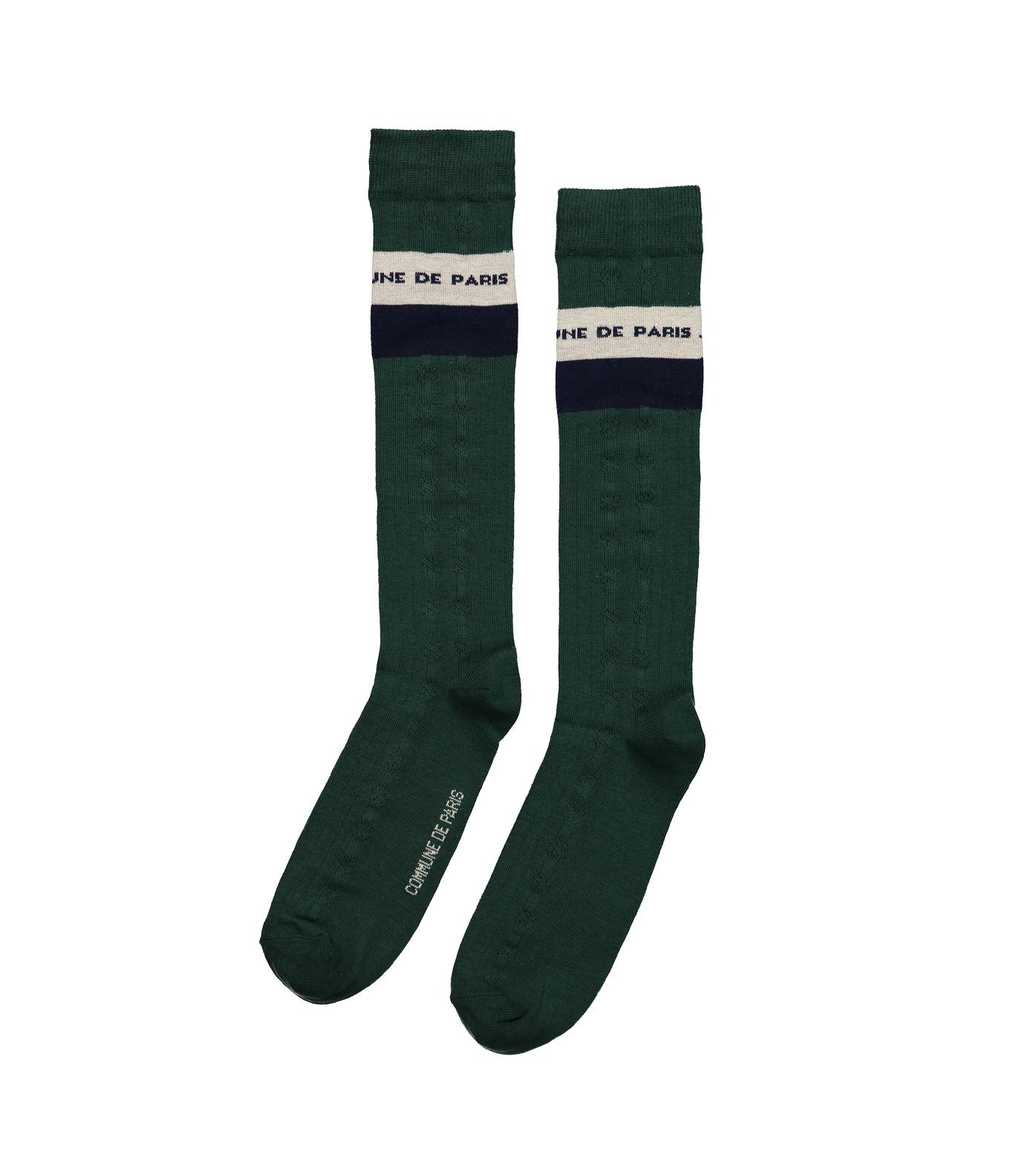 HIGH SOCKS VIVE COMMUNE - Green