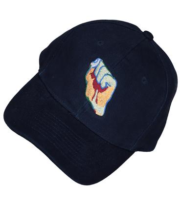 CAP EN AVANT - Marine