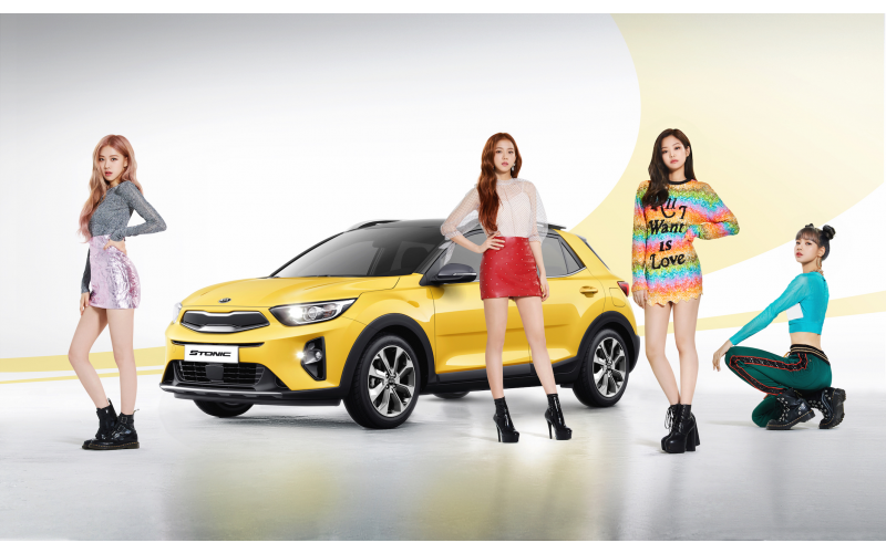 Win tickets to attend the BLACKPINK 2019 WORLD TOUR with Kia Motors
