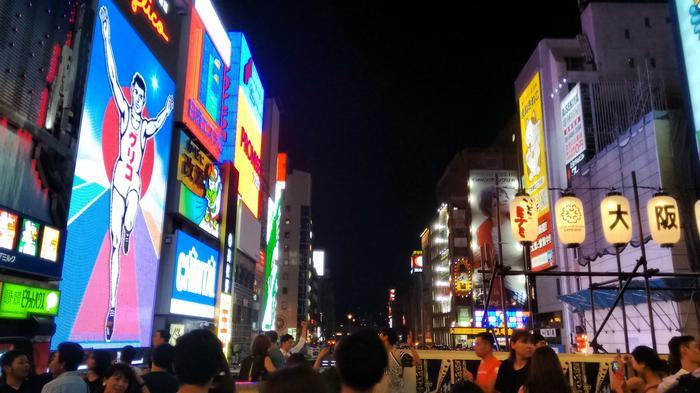 Dotonbori, the hysterical street of Osaka