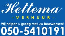 logo-hettema.jpg