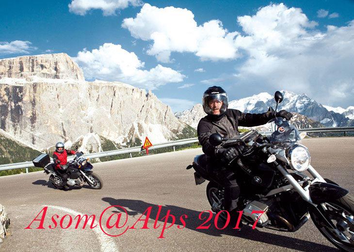 Reisverslag en foto's Asom@Alps 2017 geplaatst op site