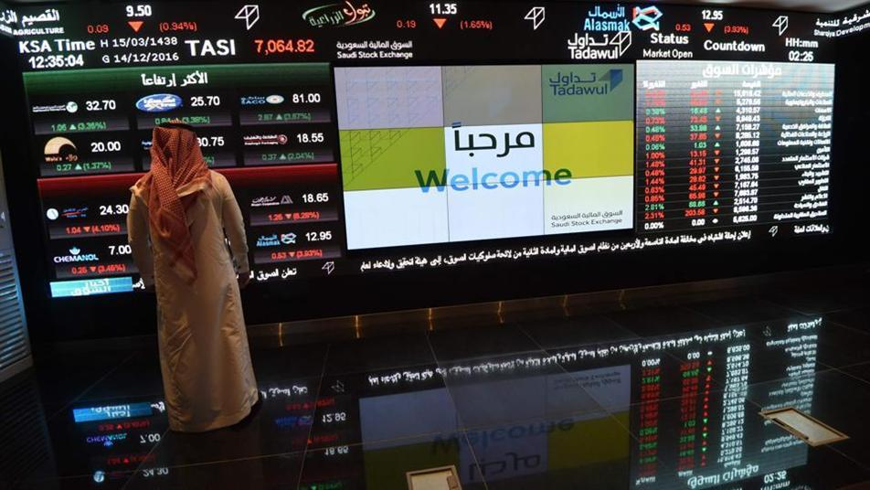 Image result for السوق السعودي