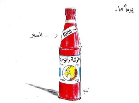 ︴﹌ كاريكاتيرات الأسبوع الصحف الخليجية