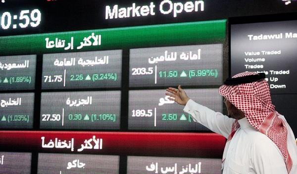 eec2d936b4adf هذه المدونة وضعت لتسجيل ملاحظاتكم وآرائكم حول السوق وتوقعاتكم لهذا اليوم...  مع تمنياتنا للجميع بالتوفيق.. سوق الاسهم السعودي