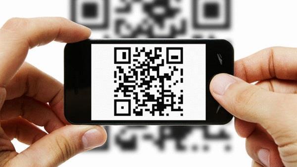 تطبيق Barcode Scanner