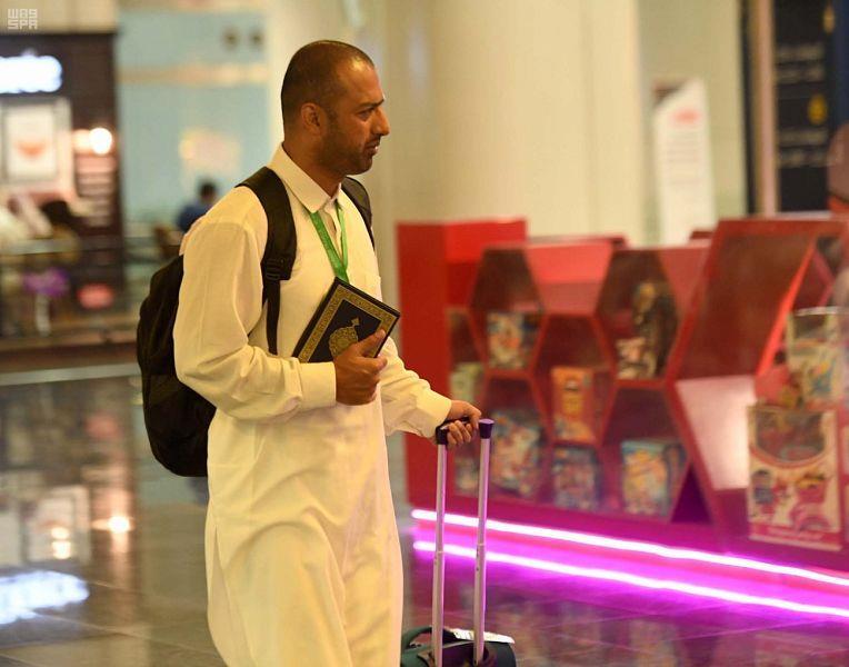 نتيجة بحث الصور عن هدية غالية من خادم الحرمين الشريفين للحجاج أثناء مغادرتهم المملكة (صور)