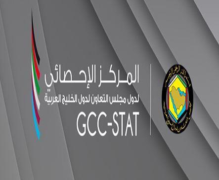 الاحصائى الخليجى:التضخم يرتفع 3.7 % خلال ديسمبر الماضي