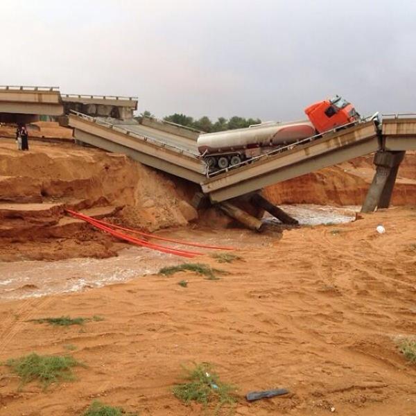 انهيار جسر الثمامة