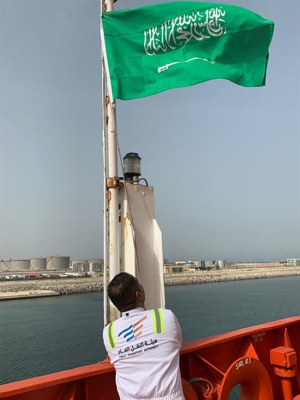 الاسطول السعودي