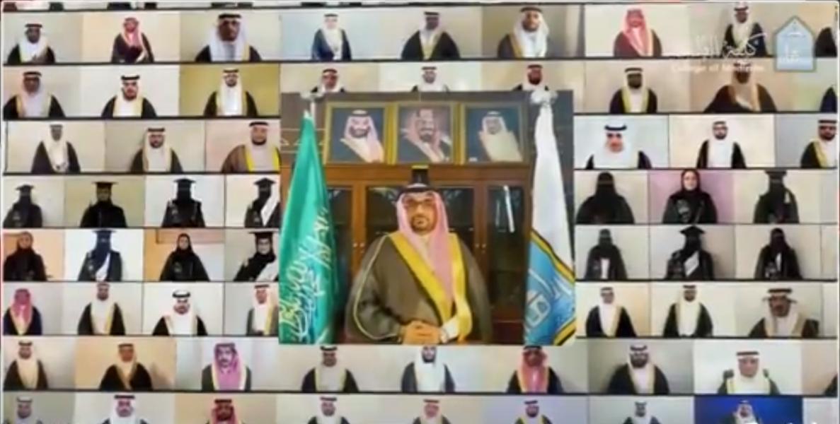 """خريجو الطب بجامعة الإمام محمد بن سعود يؤدون """"قَسم الأطباء"""" عن بعد"""