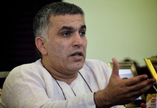 نبيل رجب الناشط الحقوقي البحريني المعارض