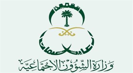 سعر الدينار الكويتي والأردني والبحريني والريال السعودي