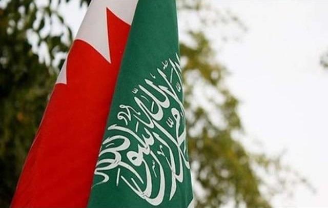 السعودية - البحرين