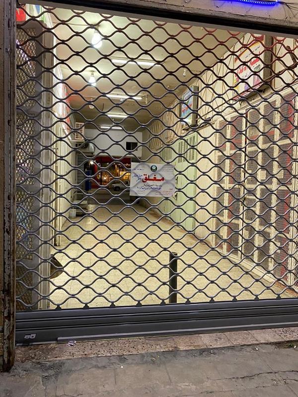 إغلاق ١٦٩ محلاً تجارياً مخالفاً لقرار الإغلاق الاحترازي بالرياض (صور)