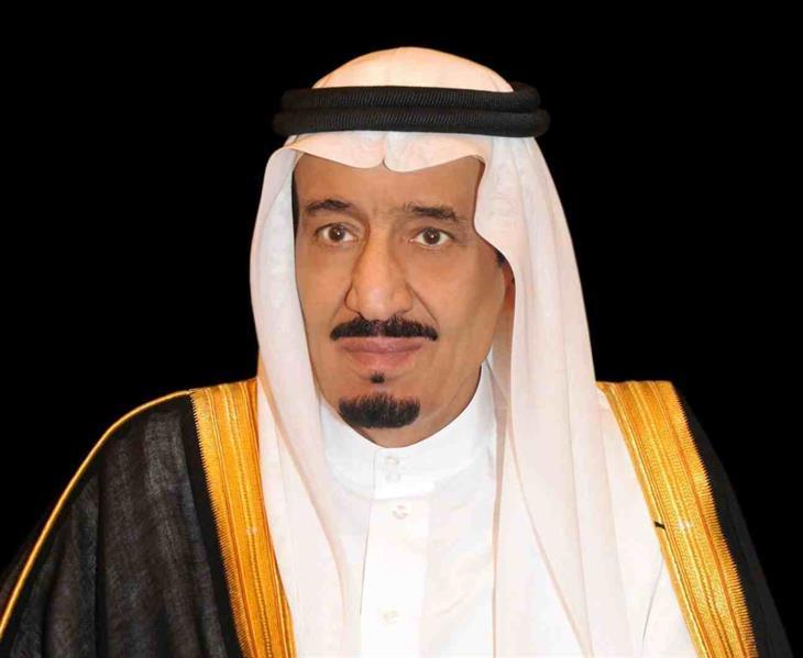 خادم الحرمين الشريفين الملك سلمان بن عبدالعزيز آل سعود - حفظه الله –
