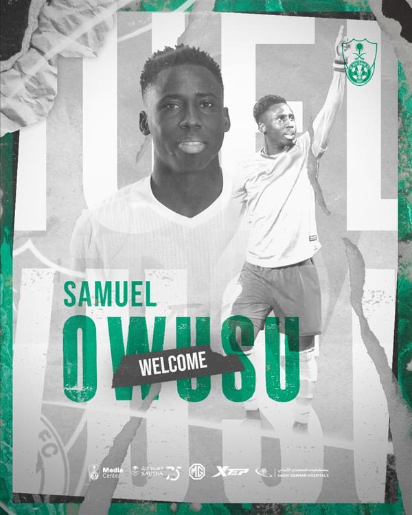 صامويل أوسو