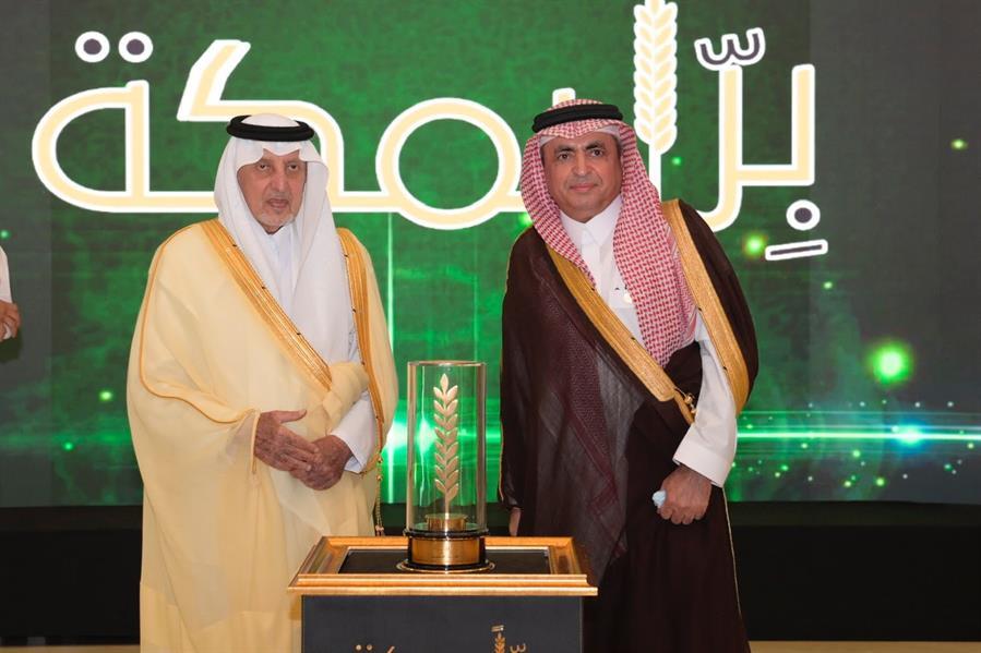"""أمير مكة يكرم داعمي حملة """"برا بمكة"""" لمواجهة الآثار الناجمة عن """"كورونا"""""""