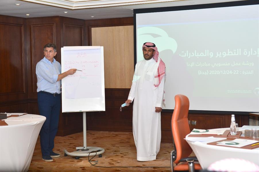 إدارة التطوير والمبادرات