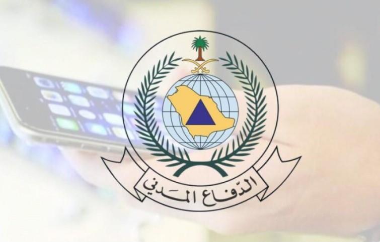 استكمال اختبارات المنصة الوطنية للإنذار المبكر في حالات الطوارئ بمنطقة الرياض غداً السبت