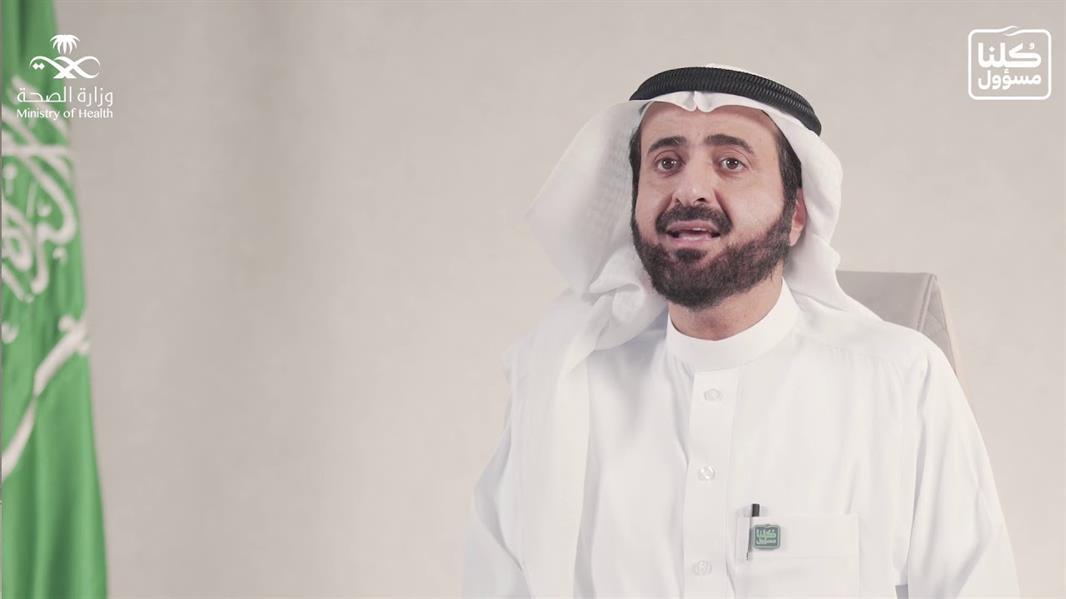 وزير الصحة الدكتور توفيق الربيعة