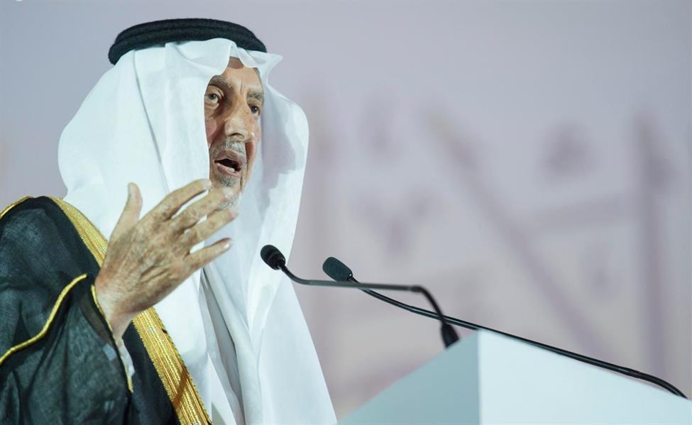 """عبدالرحمن الفيصل Detail: خالد الفيصل في كلمته بمؤتمر """"سعود الأوطان"""