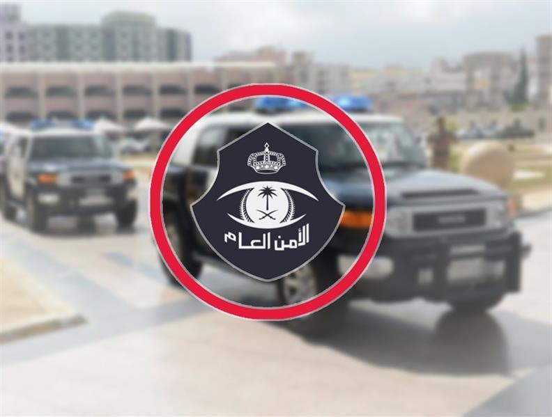 ضُبط معهم سـلاح رشاش.. القبض على 6 مواطنين سرقوا مركبات وباعوها قطع غيار (فيديو)