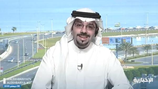 الدكتور سعد الصقير