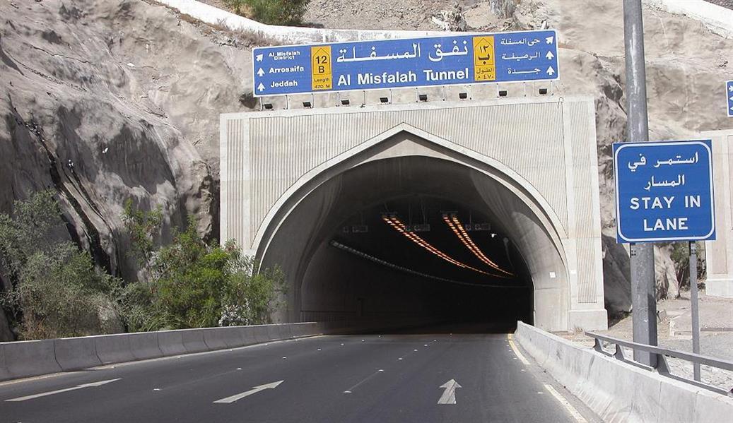 أمانة العاصمة المقدسة تبرم 4 عقود لتأهيل أنفاق مكة بأكثر من 72 مليون ريال