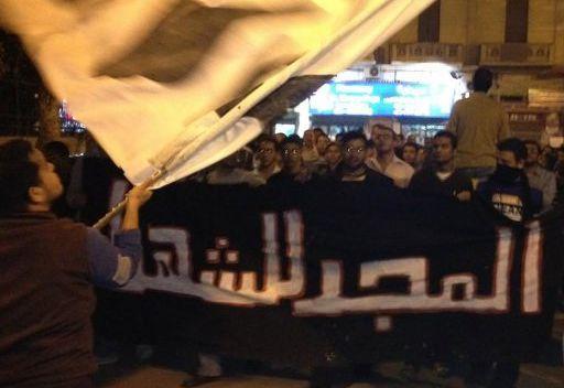 مظاهرات في مدينة المنيا المصرية