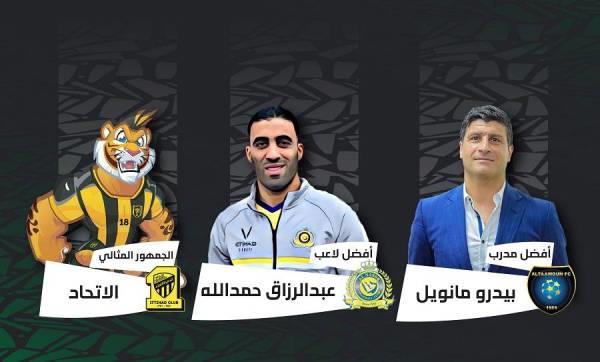 مدرب التعاون وحمدالله يخطفان نجومية الجولة 28.. وجمهور «العميد» مثالي