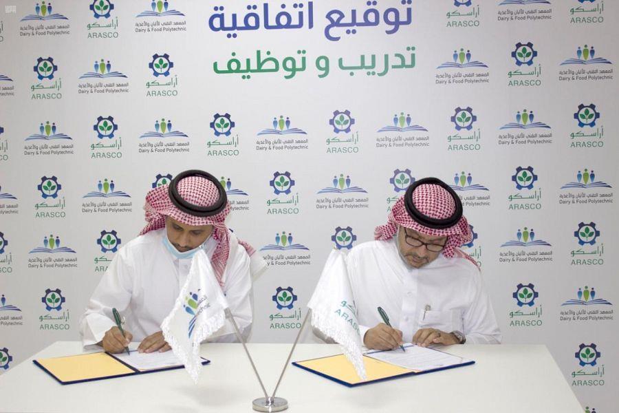 توقيع اتفاقية لزيادة نسبة التوطين في قطاع الغذاء بالمملكة