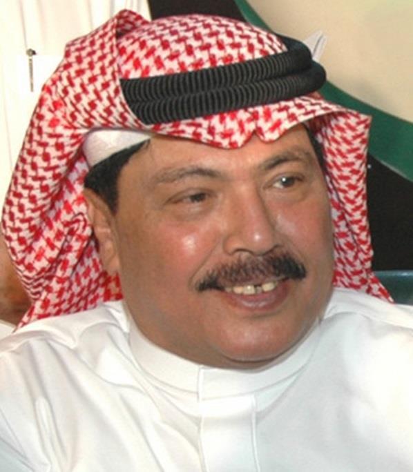 أبو بكر سالم بلفقیه