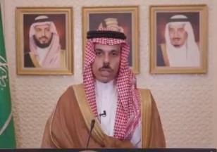 الامير فيصل بن فرحان