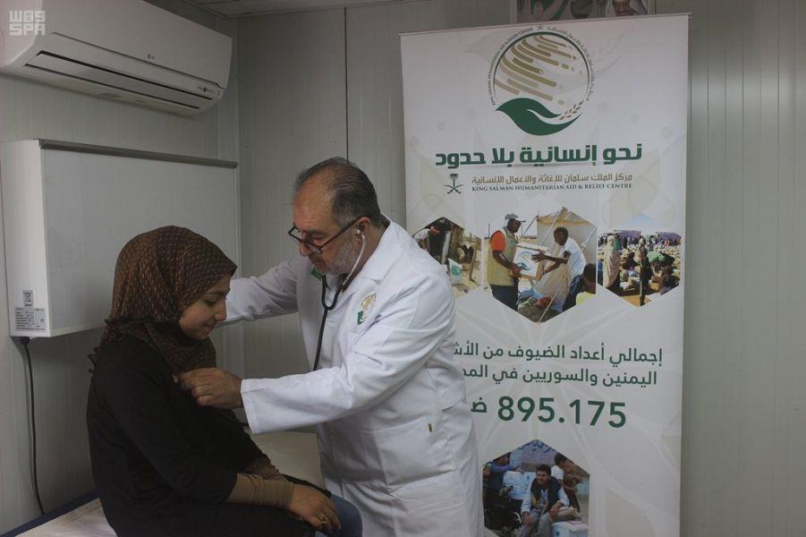 أخبار 24 بالصور عيادات مركز الملك سلمان للإغاثة تواصل تقديم
