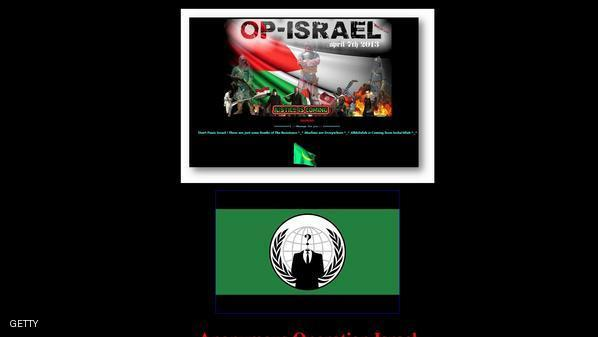 أحد المواقع الإسرائيلية التي تعرضت للاختراق